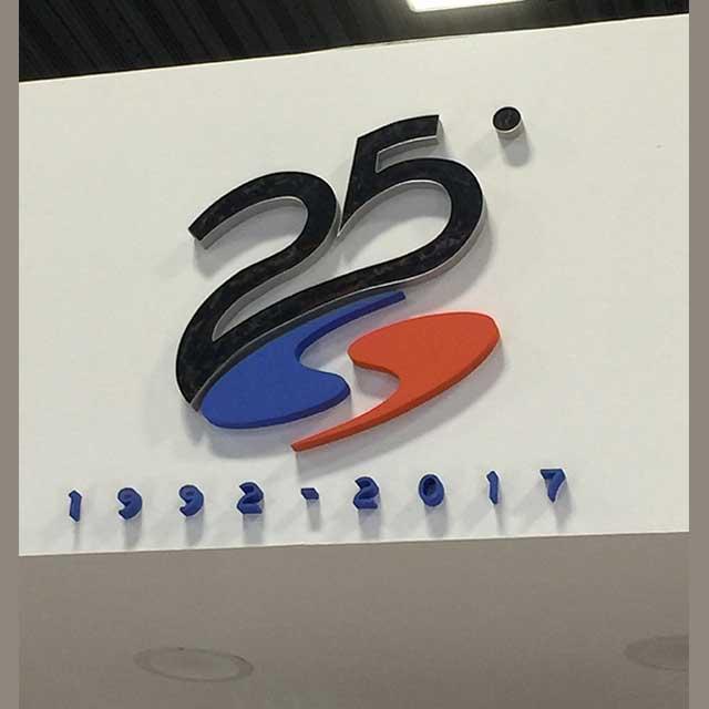 Sagoma polistirolo 25° anniversario Sistar