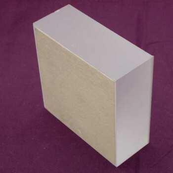 Presse-papiers bloc carré blanc en plexiglas, toujours très appréciés. Dédicace pour l'amitié? pour votre publicité? Ils durent pour toujours